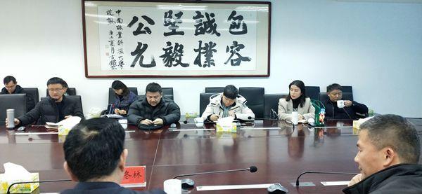 湖南大学审计处处长_武装部、保卫处-学校召开校园一期监控事宜协调会